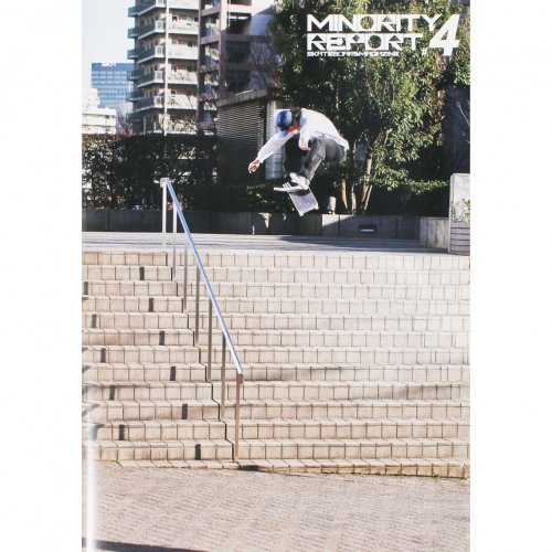 Sb skateboard journal 2016 FALL WINTER (SKATEBOARD雑誌)