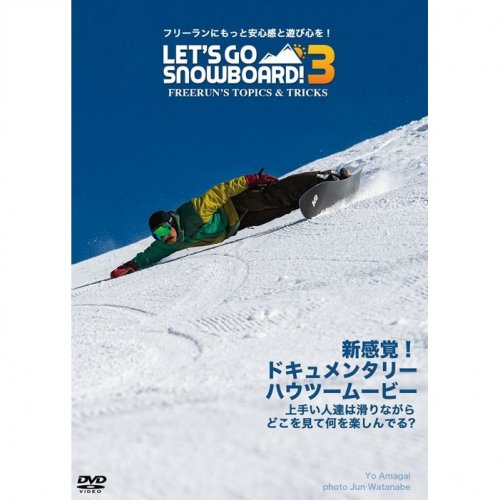 「LET'S GO SNOWBOARD 3 / HOW TO ドキュメンタリー ハウツー ムービー」 (SNOWBOARD DVD)