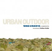 RIDE GROOVE「URBAN OUTDOOR」/yoshiharu yoshida (MIX CD)