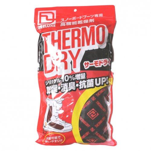 DEELUXE ( ディーラックス ) 乾燥剤 THERMO DRY