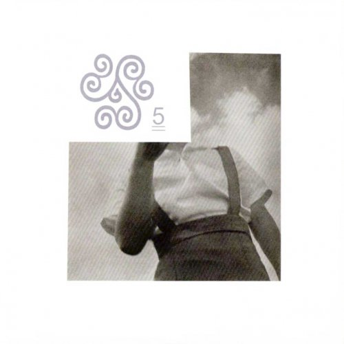 REMILLA (レミーラ)「remilla-5」/IGACOROSAS (MIX CD)
