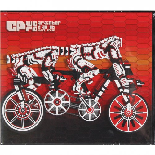 BLACK SMOKER RECORDS「WE CALL IT FUTURE GARAGE」/CARPAINTER (MIX CD)