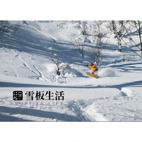 MAKE 「雪板生活 ~YUKIITA LIFE~」 ( YUKIITA DVD )