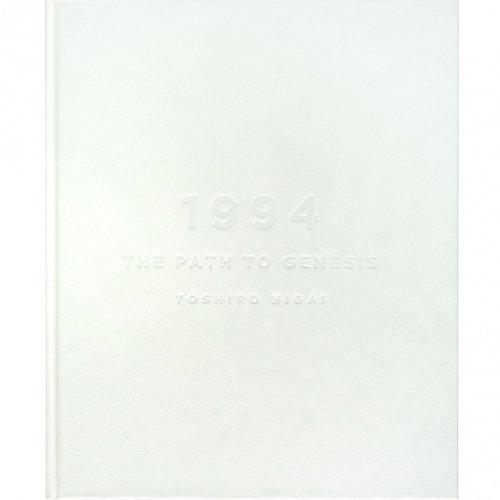樋貝吉郎写真集『1994 THE PATH TO GENESIS』