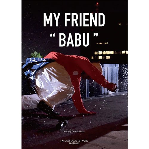 "FESN 「MY FRIEND "" BABU ""」 (写真集+SKATEBOARD DVD)"