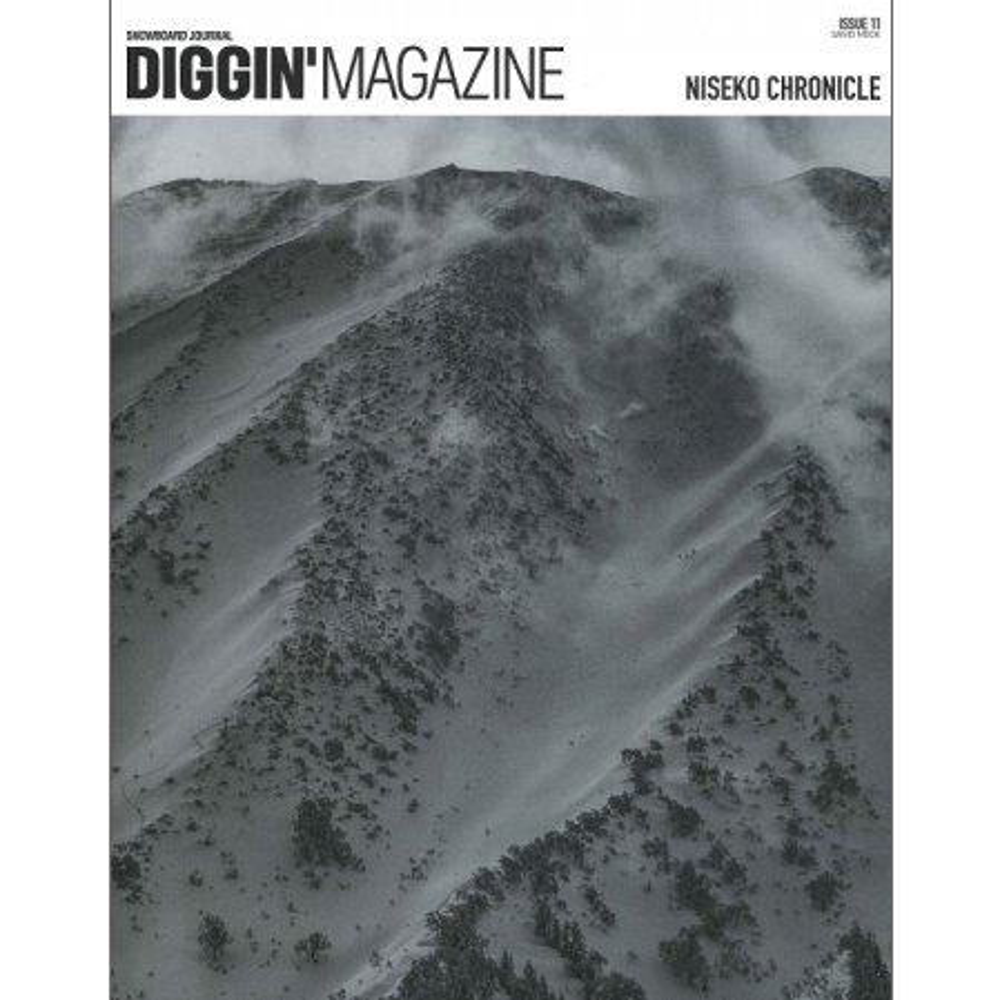 「DIGGIN'MAGAZINE vol.11 〜NISEKO CHRONICLE〜」雑誌