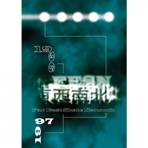 FESN ( エフイーエスエヌ ) 「東西南北」(SKATEBOARD DVD)