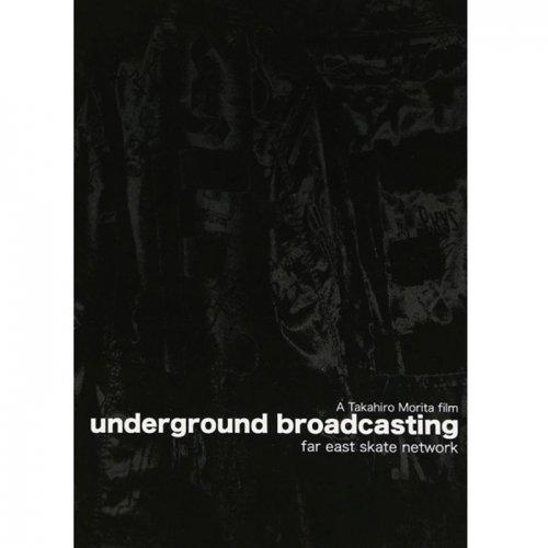 FESN ( エフイーエスエヌ ) 「UNDERGROUND BROADCASTING」 (SKATEBOARD DVD)