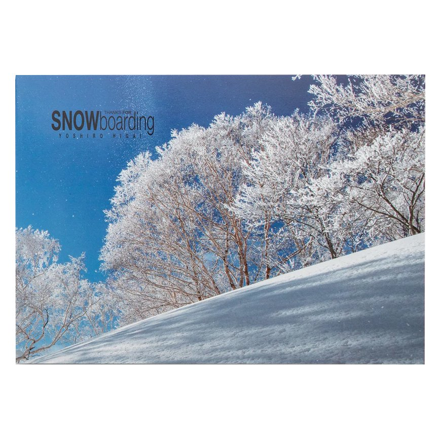 「DIGGIN'MAGAZINE SPECIAL ISSUE [ FAMILY SNOWBOARDING ] JUNIOR GEAR GUIDE」雑誌