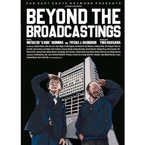 FESN ( エフイーエスエヌ ) 「BEYOND THE BROADCASTINGS」 (SKATEBOARD DVD)