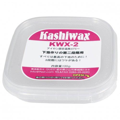 KASHIWAX (カシワックス) KWX-2 100g ケース入り