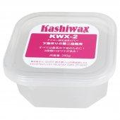 KASHIWAX (カシワックス) KWX-2 250g ケース入り