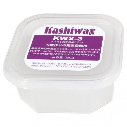 KASHIWAX (カシワックス) KWX-3 250g ケース入り