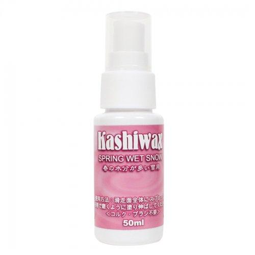 KASHIWAX (カシワックス) SPRING WET SNOW 液体スプレーワックス