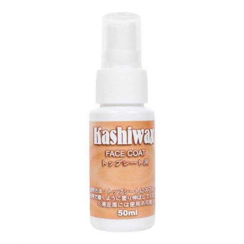 KASHIWAX (カシワックス) FACE COAT 液体スプレーワックス