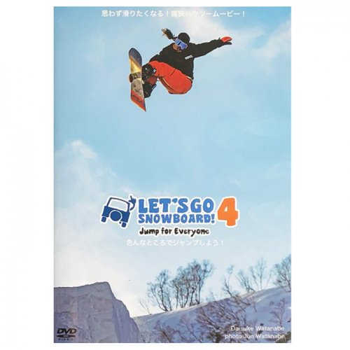 「LET'S GO SNOWBOARD 4  JUMP FOR EVERYONE / HOW TO ドキュメンタリー ハウツー ムービー」 (SNOWBOARD DVD)