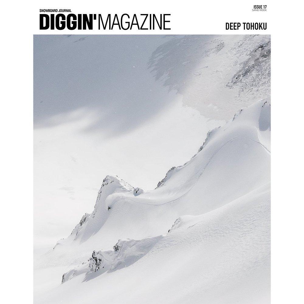 "「DIGGIN'MAGAZINE ISSUE15 PARADISE ""TOHOKU"" 」雑誌"