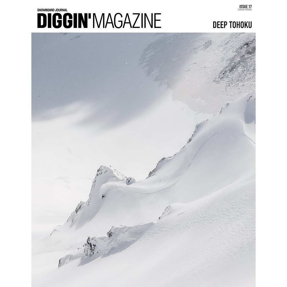 「DIGGIN'MAGAZINE vol.05 〜SNOWBOARD MOVIE ISSUE〜 」雑誌