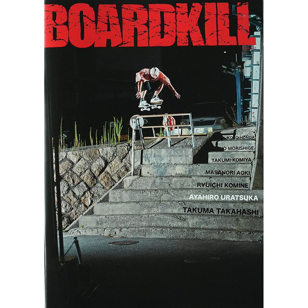 BOARDKILL ( ボードキル ) SKATEBOARD MAGAZINE ISSUE#35
