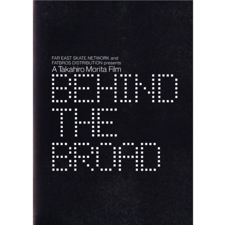 FESN ( エフイーエスエヌ ) 「BEHIND THE BROAD」 (SKATEBOARD DVD)