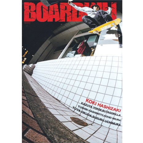 BOARDKILL ( ボードキル ) SKATEBOARD MAGAZINE ISSUE#37