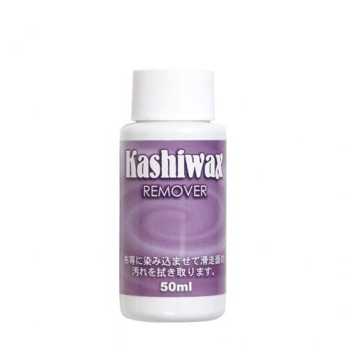 KASHIWAX (カシワックス) リムーバー