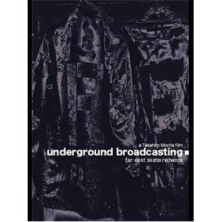 「underground broadcasting」FESN(LIBE)~Takahiro Morita Film~ (SKATEBOARD DVD)