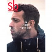 Sb skateboard journal 2015 WINTER SPEECH (SKATEBOARD雑誌)