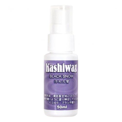 KASHIWAX ( カシワックス ) BLACK SNOW (汚れた雪用) 液体スプレーワックス