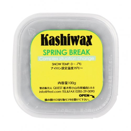 KASHIWAX (カシワックス) SPRING BREAK