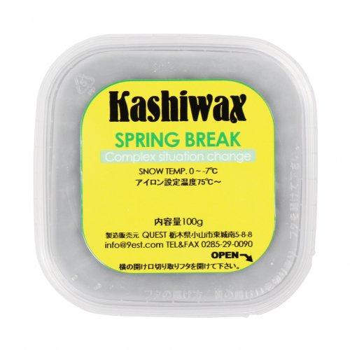 KASHIWAX ( カシワックス ) SPRING BREAK