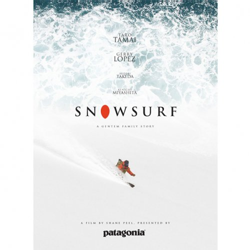 My House Pictures 「SNOWSURF -A GENTEM FAMILY STORY-」 ( SNOWBOARD DVD )
