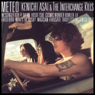 ALBUM『METEO』通常盤