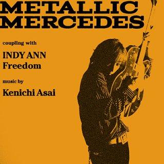 浅井健一シングル「METALLIC MERCEDES」は、CDショップでご購入をお願いいたします。