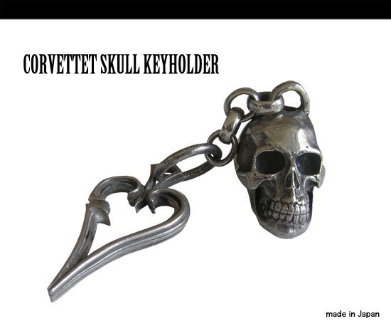 <img class='new_mark_img1' src='//img.shop-pro.jp/img/new/icons54.gif' style='border:none;display:inline;margin:0px;padding:0px;width:auto;' />NEW CORVETTET SKULL KEYHOLDER