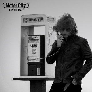 浅井健一シングル「MOTOR CITY」は、CDショップでご購入をお願いいたします。