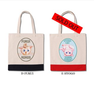 <img class='new_mark_img1' src='https://img.shop-pro.jp/img/new/icons14.gif' style='border:none;display:inline;margin:0px;padding:0px;width:auto;' />LOVE CAT BAG(FUKUI, HYOGO)