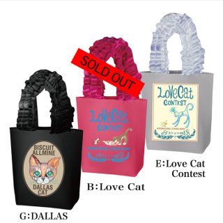 <img class='new_mark_img1' src='https://img.shop-pro.jp/img/new/icons53.gif' style='border:none;display:inline;margin:0px;padding:0px;width:auto;' />LOVE CAT FRILL BAG(DALLAS, LOVE CAT, LOVE CAT CONTEST)