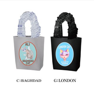 <img class='new_mark_img1' src='https://img.shop-pro.jp/img/new/icons14.gif' style='border:none;display:inline;margin:0px;padding:0px;width:auto;' />LOVE CAT FRILL BAG(BAGHDAD, LONDON)