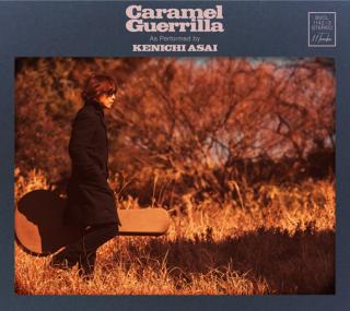 浅井健一アルバム「Caramel Guerrilla」は、CDショップでご購入をお願いいたします。