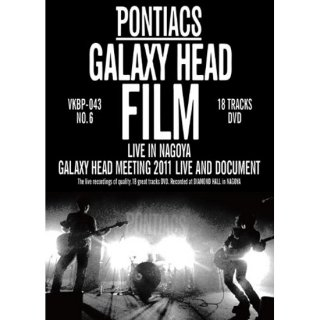 PONTIACS DVD「GALAXY HEAD FILM」