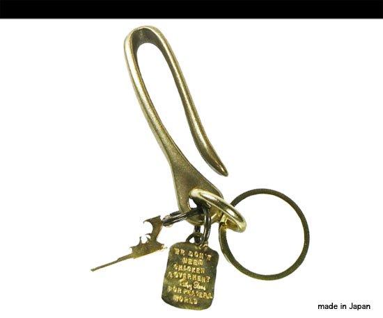 PISTOL Keychain