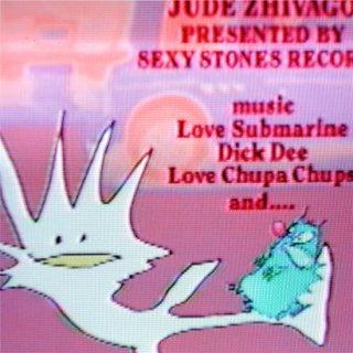 JUDE ALBUM『Zhivago』