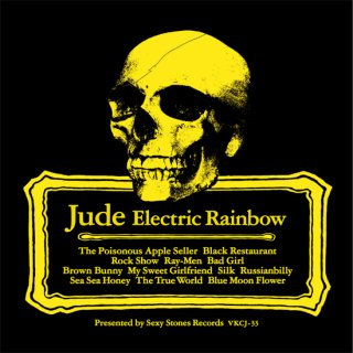 JUDE ALBUM『Electric Rainbow』