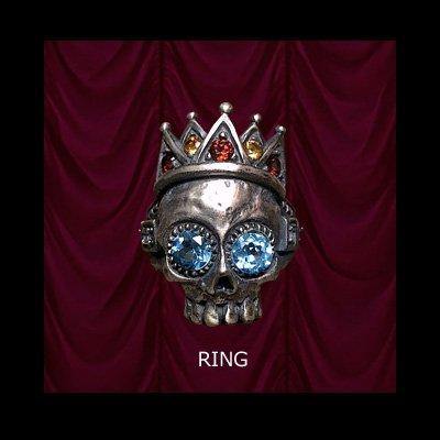 KIng Skull Ring