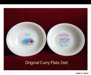 <img class='new_mark_img1' src='https://img.shop-pro.jp/img/new/icons53.gif' style='border:none;display:inline;margin:0px;padding:0px;width:auto;' />Original Curry Plate set