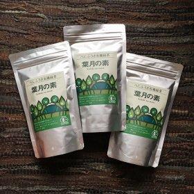 【緑茶】茶葉べにふうき 葉月の素 100g(60日分)※3個以上のまとめ買い ・1個当たり1300円