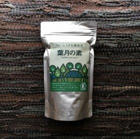 【緑茶】茶葉べにふうき 葉月の素 100g (60日分)