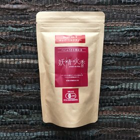 【紅茶】茶葉べにふうき 妖精の火香 Blend tea 2 70g