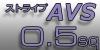 AVS0.5sq-自動車用薄肉低圧電線-ストライプ入り
